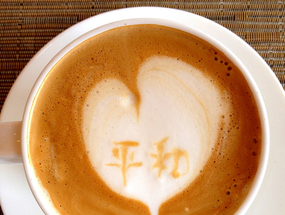 Morning Coffee with a Heart Hiroshima  Japan