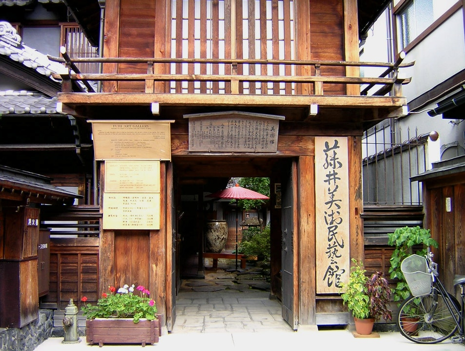 The Enchantment of Japan