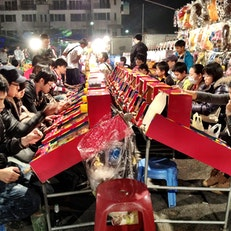Hua Yuan Night Market