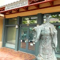 San Diego Chinese Historical Museum San Diego California United States