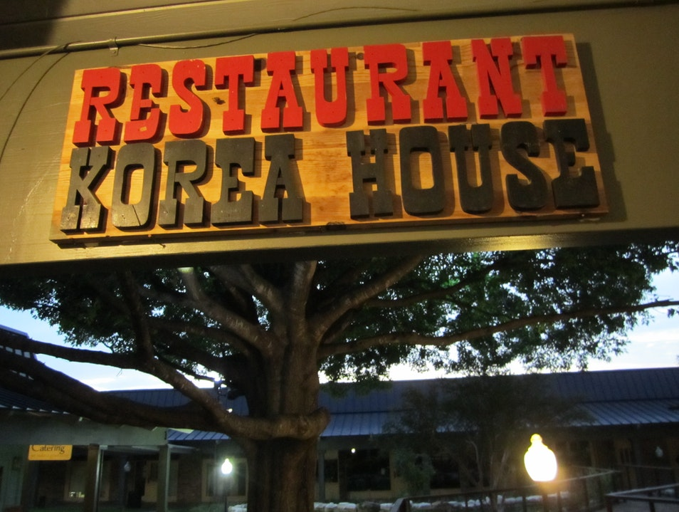 A Piece of Korea in Austin Austin Texas United States