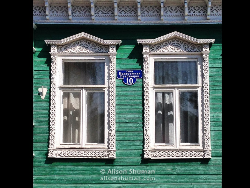 The Historical Art Town of Gorodets
