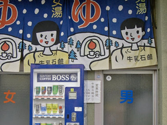 Japanese Oddity: Vending Machines