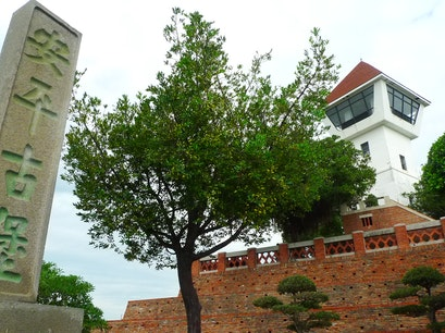 Anping Old Fort Anping District  Taiwan