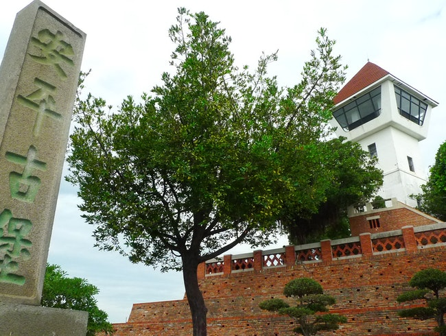 wander old fort zeelandia (aka anping fort).
