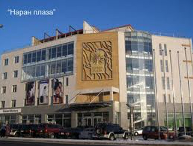 One stop shopping in Ulaanbaatar