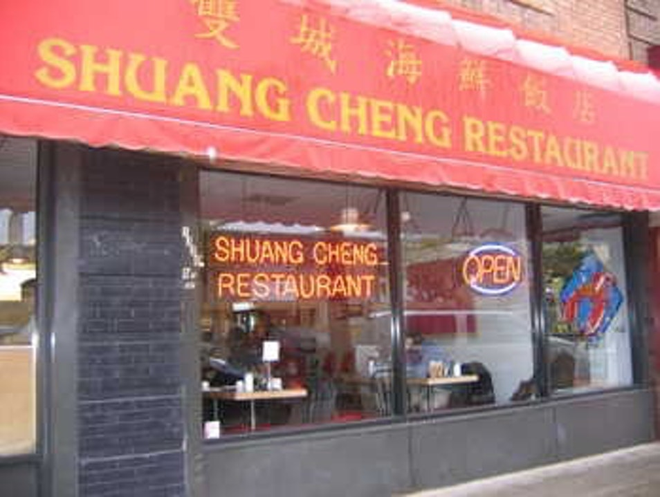 The culinary Shangri La that is Shuang Cheng Minneapolis Minnesota United States