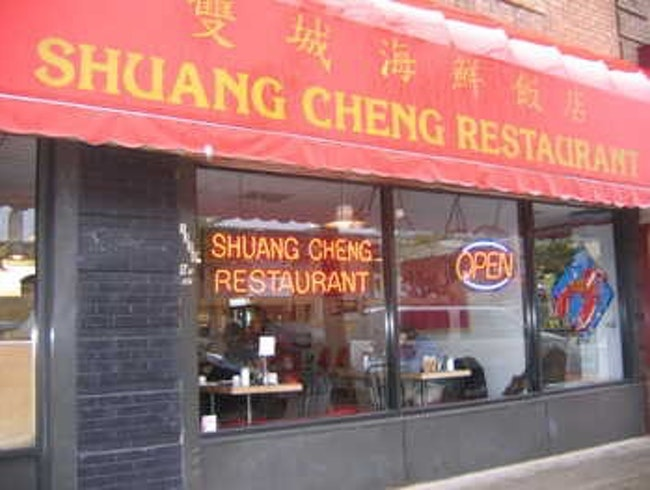 The culinary Shangri La that is Shuang Cheng