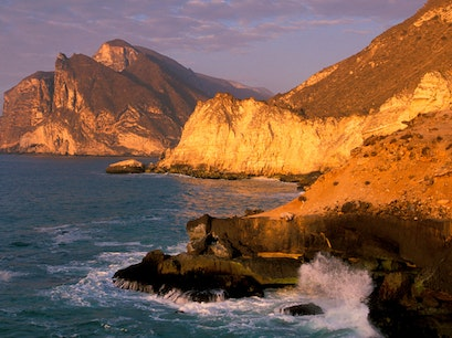 Al-Mughsail Beach and Blowholes Dhofar Governorate  Oman