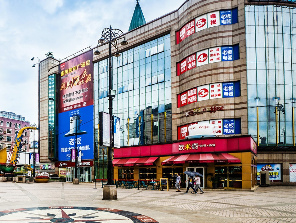 Victory Square Shopping Center Dalian  China