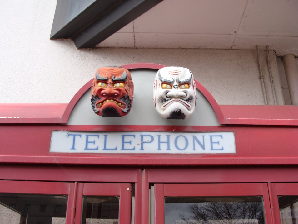 Oni Phone Booth