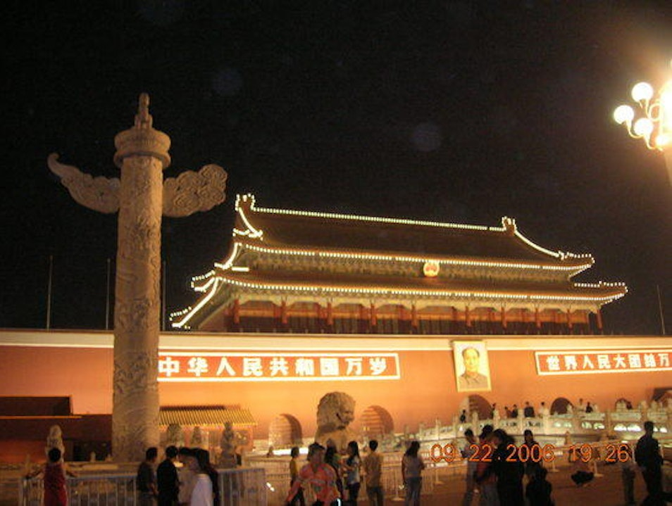 Tiananmen at Night Beijing  China