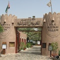 Heritage Village Abu Dhabi  United Arab Emirates