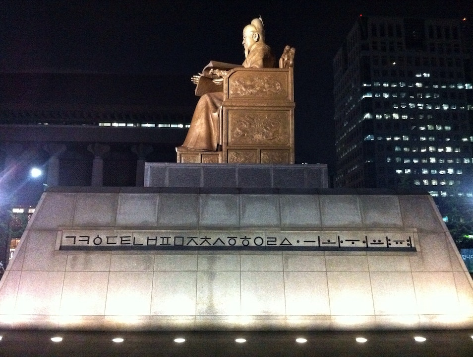 The shapes of literacy; at the feet of Sejong the Great in central Seoul Seoul  South Korea