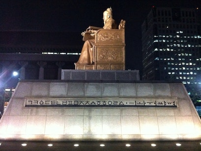 The Story of King Sejong Museum Seoul  South Korea