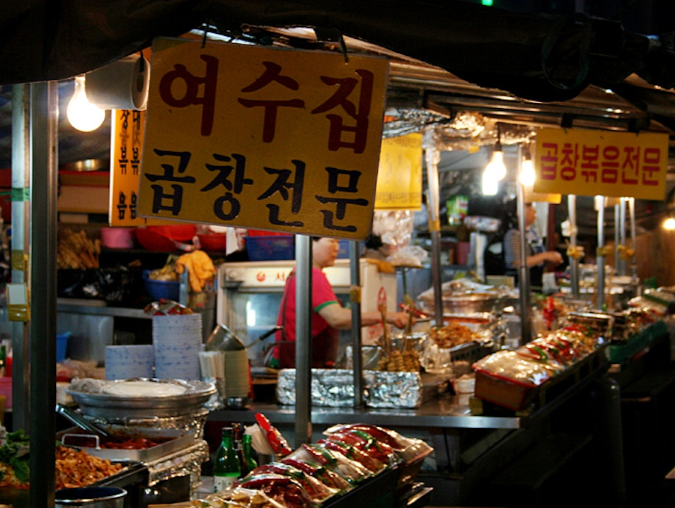 Seoul's Sprawling Shopping Market Seoul  South Korea