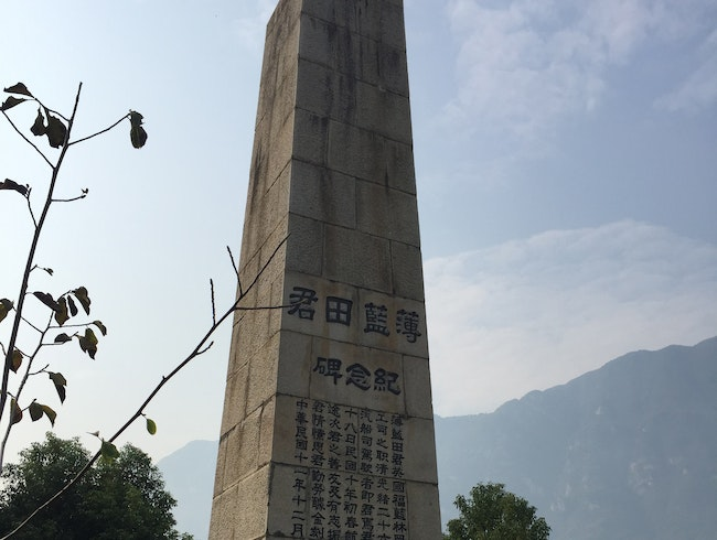 Plant Memorial at Xiling Gorge