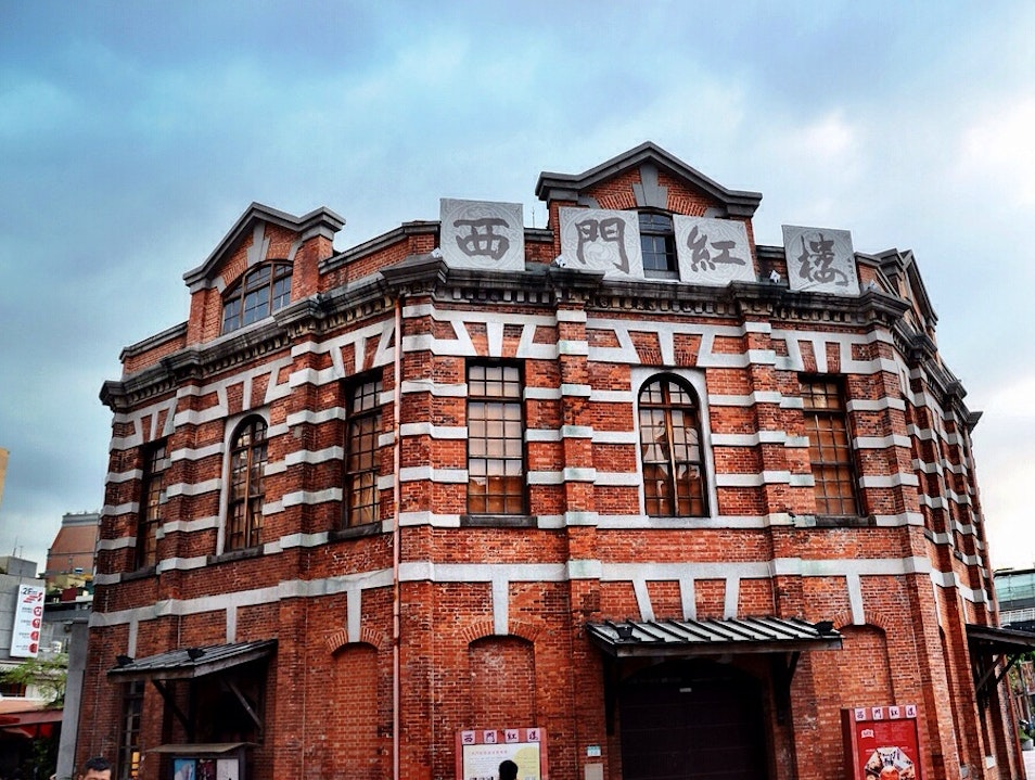 Catch A Show At The Red House Wanhua District  Taiwan