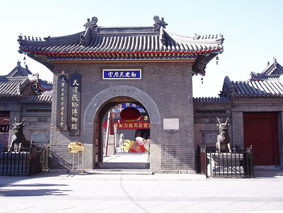 "An Original, Authentic Tianjin Temple (Amid New ""Ancient"" Culture) Tianjin  China"