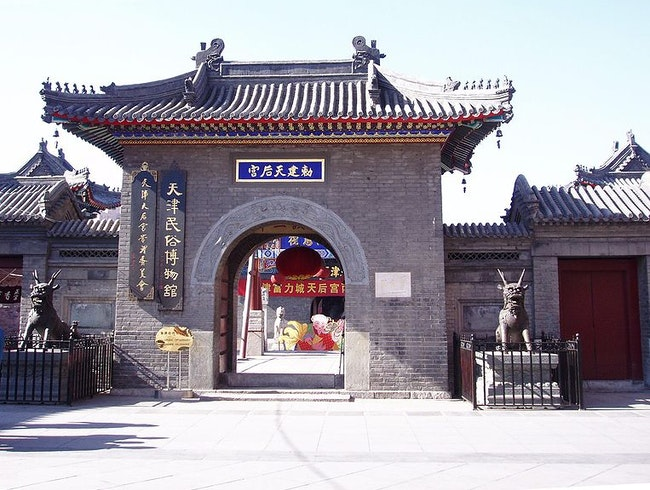 "An Original, Authentic Tianjin Temple (Amid New ""Ancient"" Culture)"