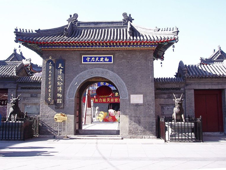 """An Original, Authentic Tianjin Temple (Amid New """"Ancient"""" Culture)"""