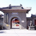 Ancient Cultural St Tianjin  China
