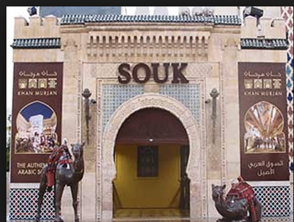 Shop the Souk, Ride the River, all at Wafi Mall Dubai  United Arab Emirates