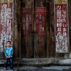 Fengsheng Old Town