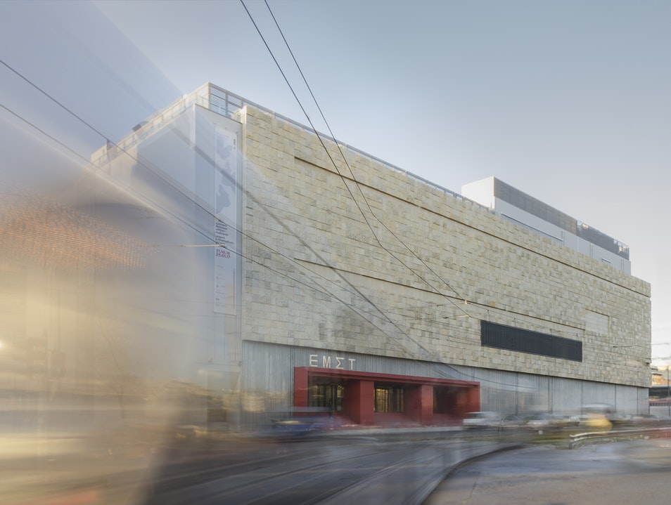 National Museum of Contemporary Art (EMST)