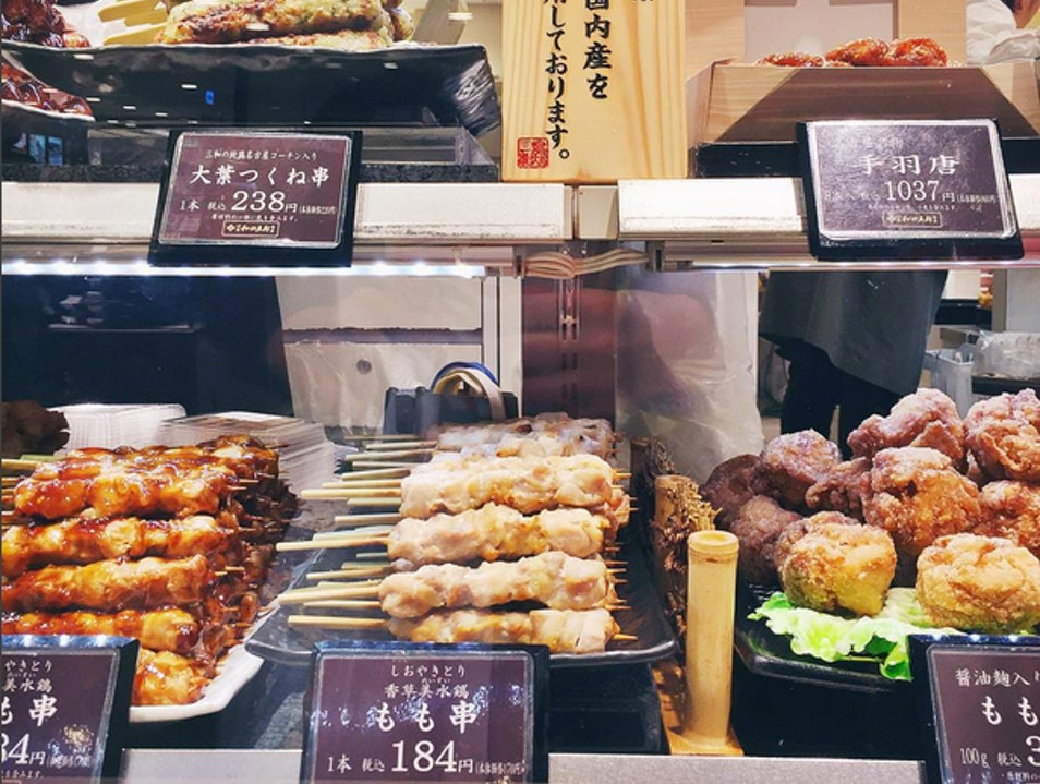 Cheap, Quick, Delicious Japanese Bites Tokyo  Japan
