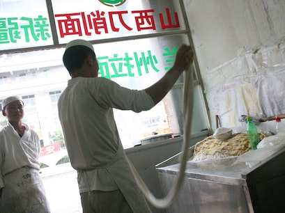 Lanzhou Muslim Traditional Beef Stretched Noodles Xi'an  China