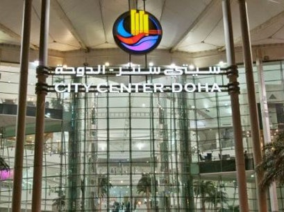 City Center Mall Doha  Qatar