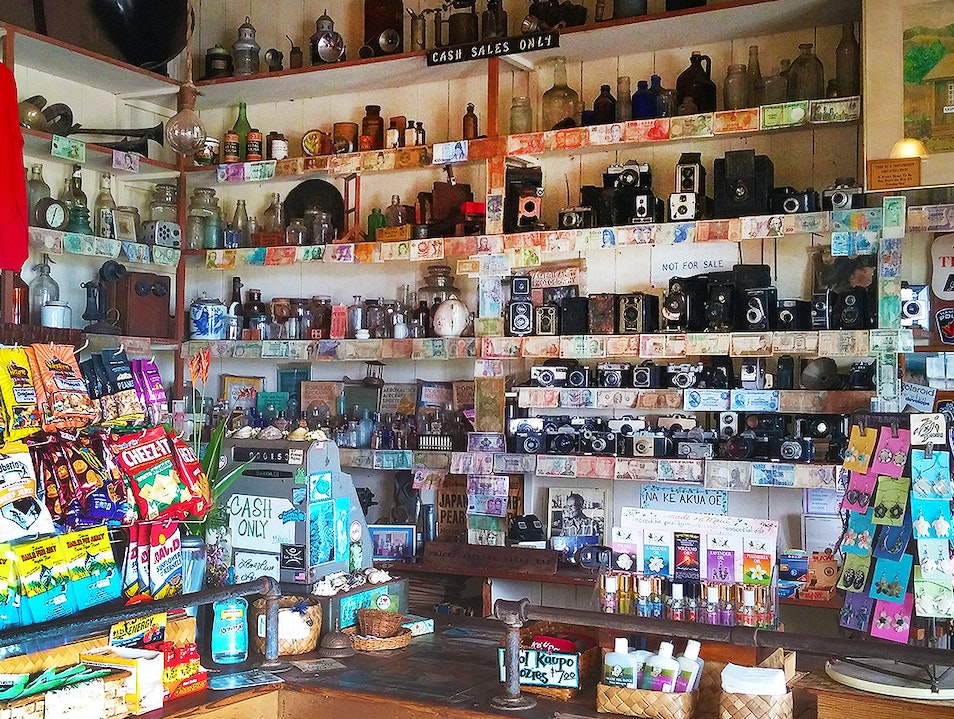 Kaupo General Store Hāna Hawaii United States