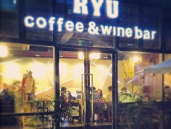 Coffee Time in Shenzhen