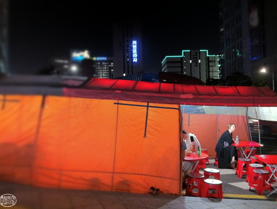 Where the Covered Wagons Come Out at Night Seoul  South Korea