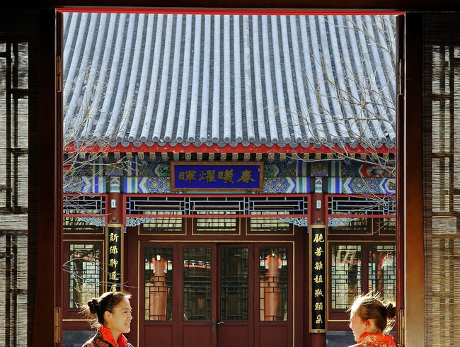 Original 10 rs1353 aman at summer palace   hospitality.jpg?1426274532?ixlib=rails 0.3