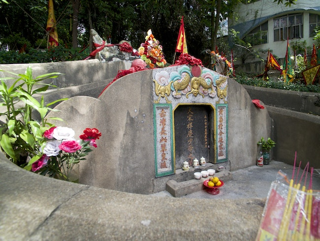 The Tomb of the Last Southern Song Emperor