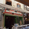 Dubb Indian Restaurant Cafe Istanbul  Turkey