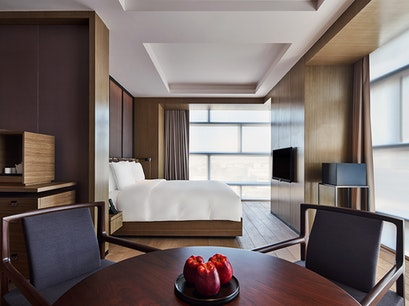 The PuXuan Hotel and Spa Beijing  China