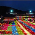 Sangwangsa Temple Busan  South Korea