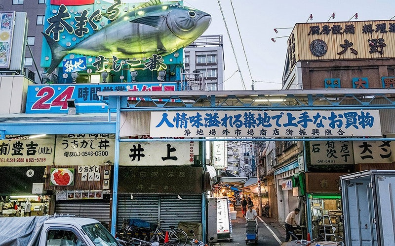 If You Only Have Three Days in Tokyo