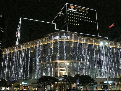 Shinsegae Department Store - Yeongdeungpo Branch Seoul  South Korea