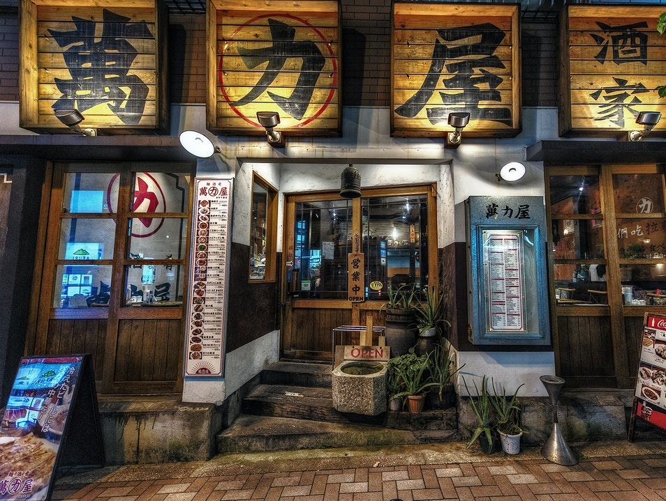 House of Knaves and Noodles Tokyo  Japan