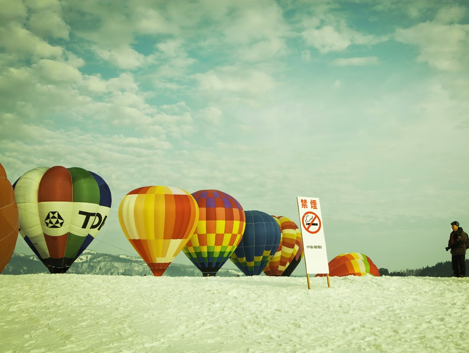 Hot Air Balloon Festival Tainai  Japan