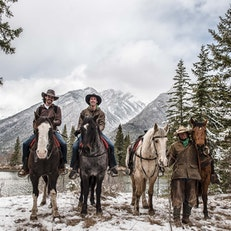 Banff Trail Riders - Store