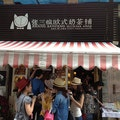 Zhang Sanfeng Milktea Shop Xiamen  China