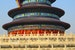 The Iconic Temple of Heaven