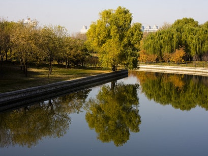 Chaoyang Park Beijing  China