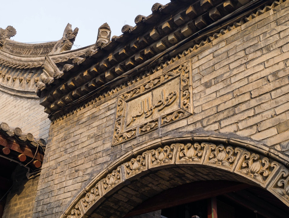 A Mosque Apart Xi'an  China