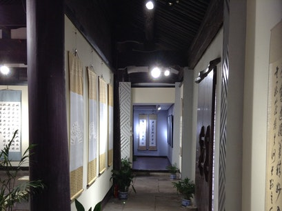 Gaoli Embassy Relic Site Ningbo  China